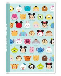 Sun-star Disney Tsum Tsum 2019 Schedule Book S2943549