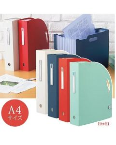 Lihit Lab Noie-Style A4 Document Box F7690