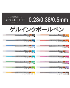 Uni Style Fit Refill Multi Gel Pen UMR-109 0.38mm (Series A)