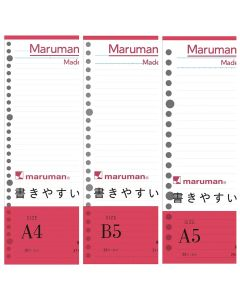 maruman Smooth To Write Loose Leaf Ruled (A4/L1100, B5/L1200, A5/L1300)