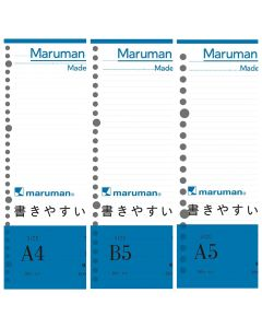 maruman Smooth To Write Loose Leaf Ruled (A4/L1101, B5/L1201, A5/L1301)