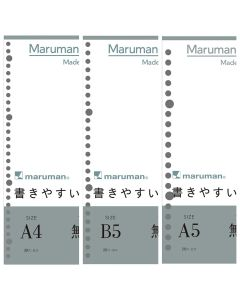 maruman Smooth To Write Loose Leaf Unruled (A4/L1106, B4/L1206, A5/L1306)