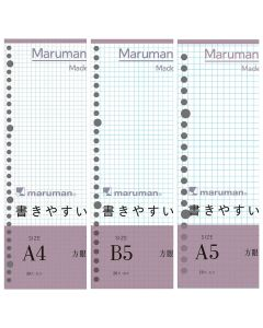 maruman Smooth To Write Loose Leaf Squared (A4/L1107, B5/L1207, A5/L1307)