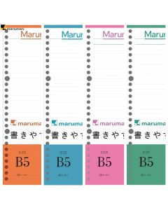 maruman Smooth To Write Loose Leaf Lined B5 (L1202/L1203/L1204/L1205)