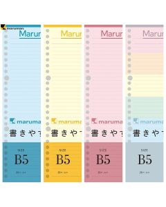 maruman Smooth To Write Loose Leaf Colored Refill B5 L1231