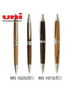 UNI PURE MALT MECHANICAL PENCIL 0.5MM M5 1015G / M5 1025G